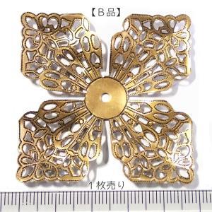 10842-〈Filigree〉 Brass Filigree 型抜きパーツ 48mm 1個|hellospace
