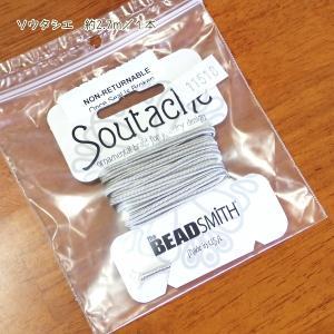 11518-【コード類】 Soutache Silver Gray 3mm巾 長さ:3ヤード(約2.7メートル)/1巻|hellospace