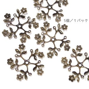 1347-〈Filigree〉 すかしパーツ*花草 真鍮古美 36mm 5個/1パック|hellospace