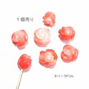 2986-【人造コーラル】 薔薇 レッド ハーフドリル 平均8mm 1個|hellospace