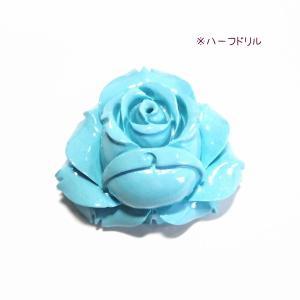 3682-【人造コーラル】 薔薇 ターコイズブルー ハーフドリル 31x26mm 1個|hellospace