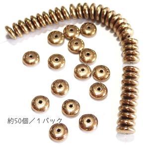 40023-90215 チェコロンデル6mm ブロンズ 約50個/1パック|hellospace