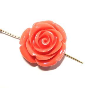 9514-【人造コーラル】 薔薇 サーモンピンク 横ホール 25mm 1個|hellospace