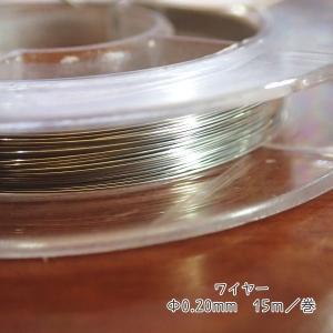 9723-【ワイヤー】 真鍮製ワイヤー シルバー 太さ:0.20mm 長さ:15m/1巻|hellospace