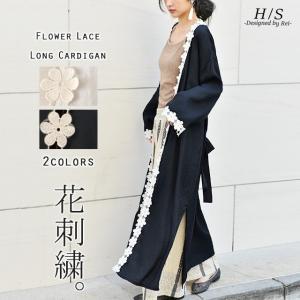 【商品説明】 ふんわり柔らかな素材が優しく、花柄の刺繍レースが裾やラインに沿うように装飾されたナチュ...