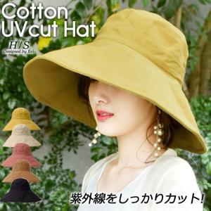 【商品説明】  セレカジな雰囲気漂う大きめハット。 つばの広い帽子で、日焼け対策もバッチリです。 リ...