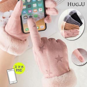 手袋 スマホ スマホ手袋 レディース スマートフォン対応手袋 女性 大人用 防寒 暖か タッチパネル...