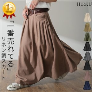 【商品説明】 腰回りのデザインがお洒落なロングスカート。 ボリュームのあるAラインとストライプ柄が下...