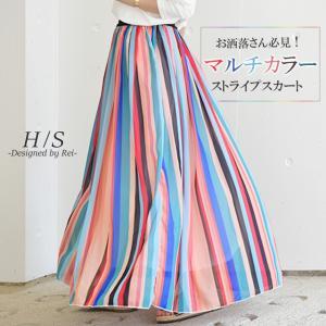 【商品説明】 シフォンのカラフルなマルチストライプ柄が風に舞うロングスカート。 軽やかな素材なのでな...