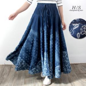 【商品説明】 ロング丈のAラインデニムスカート。 裾には花柄のプリントと、ダメージ加工の水玉がかわい...