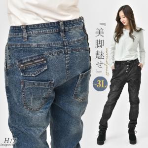 【商品説明】 細見え効果のあるデニムスキニーパンツ ポケット、斜めボタン、サイドやバッグのファスナー...