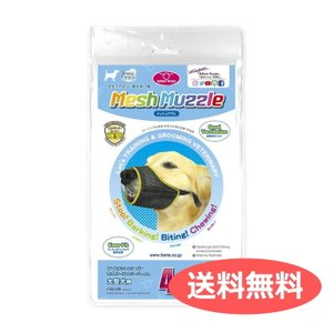 安全でやさしい愛犬用口輪  ナイロン織物素材だから通気性に優れ、汚れても簡単に洗浄できます。  口元...