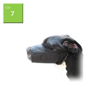 犬用噛み癖、舐め癖防止用品 ナイロンマズル(No.7) DNM-07 口輪 無駄吠え防止 噛みつき防止 しつけ
