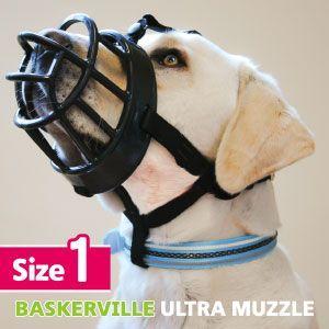 送料無料 犬用噛み癖、舐め癖防止用品 バスカービル ウルトラマズル(No.1) MBU01 口輪 無駄吠え防止 噛みつき防止 しつけ