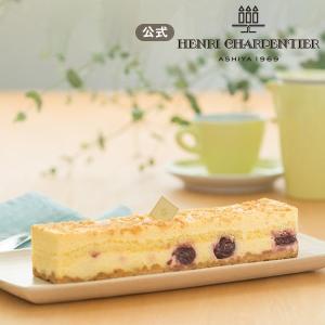 ギフト お祝い アンリ シャルパンティエ チーズケーキ チェリー
