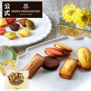 ギフト ホワイトデー お返し アンリ シャルパンティエ スプリング・ギフト M お礼 お菓子 洋菓子...