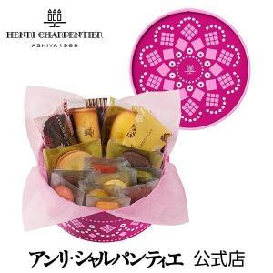 バレンタイン チョコレート ギフト ガトー・キュイ・アソート Sボックス バレンタインパッケージ 贈...