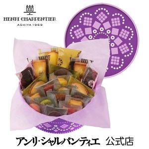 バレンタイン チョコレート ギフト ガトー・キュイ・アソート Mボックス バレンタインパッケージ 贈...