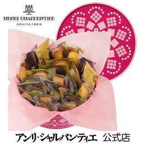 バレンタイン チョコレート ギフト ガトー・キュイ・アソート Lボックス バレンタインパッケージ 贈...