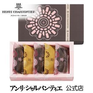 バレンタイン チョコレート ギフト フィナンシェ・オ・ショコラ 5個入り プチギフト 贈り物 お菓子...