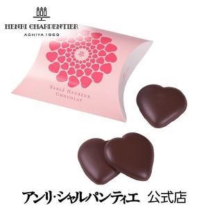 バレンタイン チョコレート ギフト  しあわせサブレ ショコラ 3枚入り プチギフト 贈り物 お礼 ...