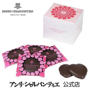 バレンタイン チョコレート ギフト しあわせサブレ ショコラ 6枚入り プチギフト 贈り物 お礼 お...