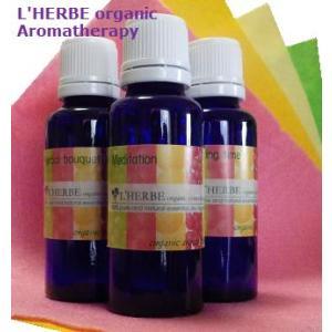 メディテーション・瞑想30ml フレグランス・ディフューザーブレンドオイル・オーガニック|herbalkstore