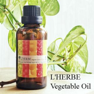 ローズヒップ50ml レルブオーガニックキャリア<br>ベースオイル・植物油/アロマテラピー用美容オイル|herbalkstore