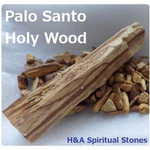 パロサントスティック/ホーリウッド:聖なる樹(浄化用アイテム)1本単位 Palo Santo/Holy Wood【メール便可】 herbalkstore