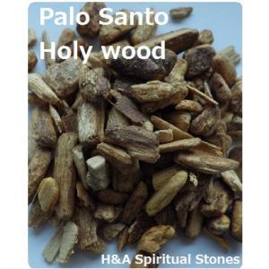 パロサントチップス/ホーリウッド:聖なる樹(浄化用アイテム)量売10g単位 Palo Santo/Holy Wood【メール便200gまで可】 herbalkstore