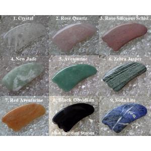 大特価♪選んでかっさセラピーセット「天使の羽根:天然石かっさLサイズ(9種類)&かっさマッサージ用オイル(3種)」|herbalkstore