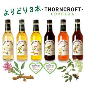 英国の伝統的なハーブ飲料 ハーブは、私たち人間の生活を豊かにし、幅広い分野で、多くの恩恵をもたらして...