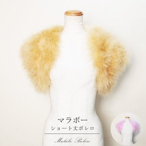 メール便対応 結婚式やパーティに 美しい天使の羽根ボレロ 秋冬|herbette