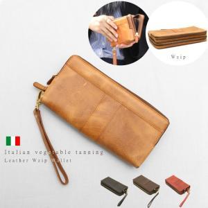 イタリア製のベジタブルタンニングレザーを贅沢に使用 牛革 ダブルジップ ウォレット 秋冬|herbette
