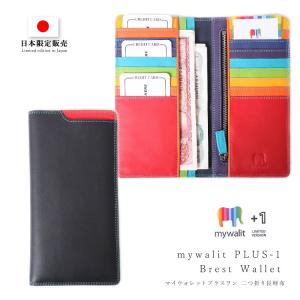 mywalit PLUS-1 日本限定 カーフ レザー 長財布 ICカードポケット付 MY14561...