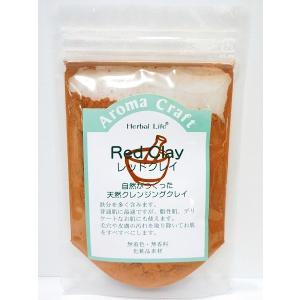 【生活の木】送料185円 〈クレイ〉 レッドクレイ30g 吸収・吸着力に優れているミネラルたっぷりの粘土|herbkan