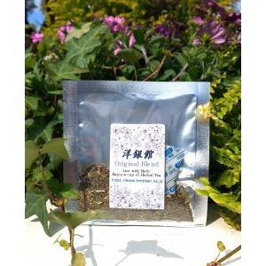 【安眠ブレンドティー】安眠のための甘いブレンドハーブティー約2杯分(6g)/送料全国185円♪ herbkan