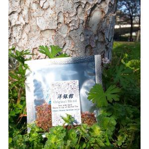 【女性の美容をサポート】甘酸っぱい美肌ティー約3杯分(9g)/送料全国185円♪|herbkan