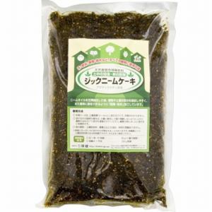 天然植物性有機肥料 ジックニームケーキ 1kg袋|herbnomegumi