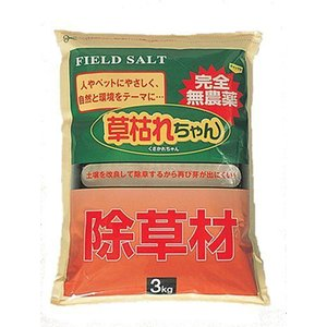 安全無農薬除草材 草枯れちゃん 3kg|herbnomegumi