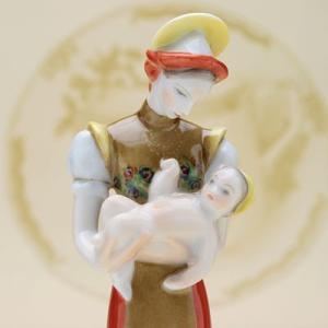 ヘレンド 人形置物 ハンドメイド 農民姿のマドンナ 磁器製 飾り物 送料無料 ギフト包装無料 Herend|herend-met
