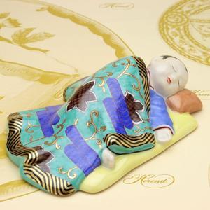 ヘレンド 人形置物 磁器製 飾り物 眠る日本の子供(CD-2) 送料無料 ハンドメイド ギフト包装無料 Herend|herend-met