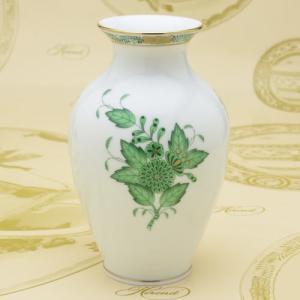 花瓶 ヘレンド アポニーグリーン ハンドペイント VASE(7003) 花生け 飾り物 送料無料 ギフト包装無料|herend-met