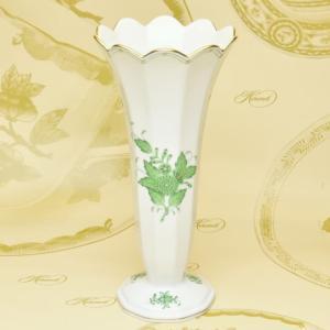 花瓶(ラッパ形) アポニーグリーン ヘレンド ハンドペイント 送料無料 花生け 飾り物 ギフト包装無料|herend-met