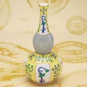 瓢箪形花瓶(S) ヘレンド 西安の黄 透かし彫り ハンドメイド 飾り物 マスターペインターのサイン入り|herend-met