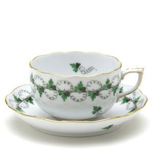 ヘレンド(Herend) ティーカップ 食器 パセリ 手描き 磁器製 紅茶カップ ハンガリー製|herend-met