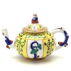 ヘレンド(Herend) ミニティーポット 西安の黄 ハンドメイド 手描き 透かし彫り 磁器製 食器|herend-met