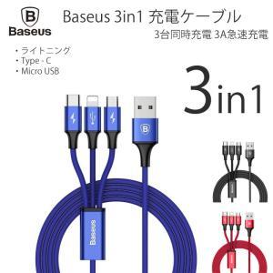 iPhone ケーブル Android Micro USB 充電ケーブル 充電器 コード 1.2m ...