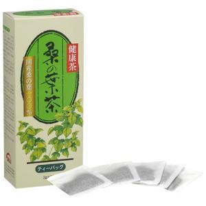 トヨタマ DNJ 桑の葉茶 ハードボックス 90g(3g×30袋) 01096201 <メーカー直送又はお取り寄せにつきキャンセル・返品・変更不可>|hermo