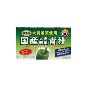 ユーワ 九州産大麦若葉使用 国産大麦若葉青汁 300g(3g×100包) 4012 <メーカー直送又はお取り寄せにつきキャンセル・返品・変更不可>|hermo
